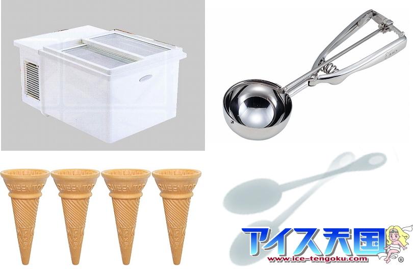 icetengoku003